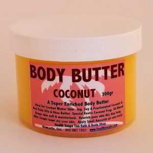 Coconut Body Butter  300gr