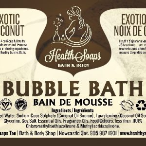 Exotic Coconut Bubble Bath 250ml