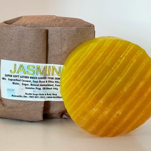 Jasmine Bar Soap (organic & biodegradable) 80gr