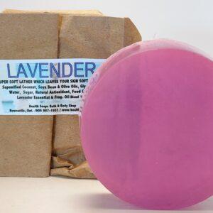 Lavender Bar Soap (organic & biodegradable) 80gr