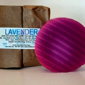 Lavender Bar Soap (organic & biodegradable) 80gr